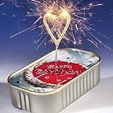 Geschenkidee lustige Geschenke - WonderCake, feiner Kuchen in der Dose Motiv:
