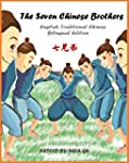 Chinese Learning- The Seven Chinese B...