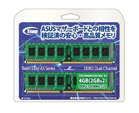 TEAM DDR3 1333MHz CL9 メモリーモジュール 2GB x 2枚 TED34096M1333C9DC-AS