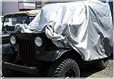 防犯・幌の保護に 三菱ジープ用 フルボディーカバー ☆2ドア Jeep一般用