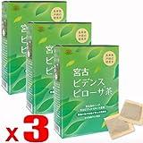 【3箱】宮古ビデンスピローサ茶 30包x3箱 [4929144000294-3]