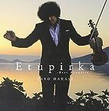Etupirka~Best Acoustic~ ランキングお取り寄せ