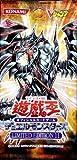 遊戯王 レッドアイズ・ダークネスメタルドラゴン 【ウルトラ】 LE11-JP001