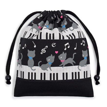 ごきげんランチの巾着(中サイズ)マチ無し給食袋 ピアノの上で踊る黒猫ワルツ(ブラック) × オックス・黒 日本製 N7000400