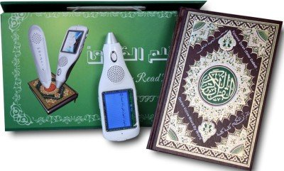 Word for Word Tajweed Quran Pen reader. With full colour LCD screen