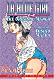 img - for Evil Ninja Masters (La Blue Girl: The Original Manga, Book 2) book / textbook / text book