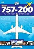 ITVV: Boeing 757-200 [DVD]