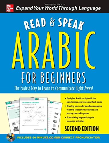Read and Speak Arabic for Beginners with Audio CD, Second...