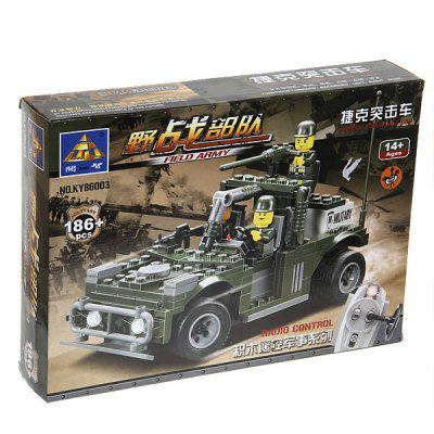 Cool Electric Field Army Czechic Commando Car Model Puzzle Diy Toy With Radio Control For Children (Ky86003) front-1069708