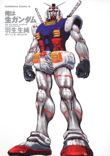 (角川コミックス・エース 295-1)
