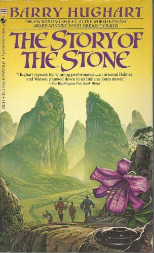 The Story of the Stone: A Master Li Novel