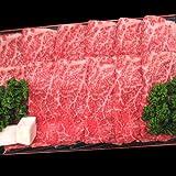 九州産(鹿児島/佐賀/長崎)黒毛和牛 A5ランク 極上赤身スライス 500g (冷凍便)