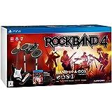 Rockband 4 + Ensemble Band in a Box pour PlayStation 4