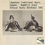 echange, troc Various Artists - Japanese Traditional Music: 1941 Recordings of the Kokusai Bunkashinkokai