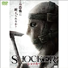 SHOCKER ショッカー(1WeekDVD)