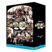 NHKスペシャル デジタルリマスター版 映像の世紀 ブルーレイBOX [Blu-ray]