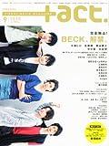 +act. (プラスアクト)―visual movie magazine 2010年 09月号 [雑誌]