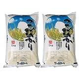 【精米】 愛知県 新米 白米 こしひかり 5kg×2 平成28年産