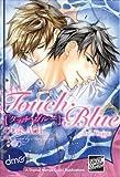 Touch Blue (Yaoi Manga)