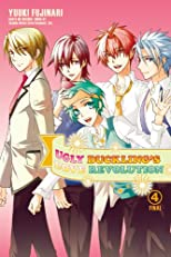 Ugly Duckling's Love Revolution, Volume 4