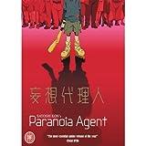 Paranoia Agent [Region 2]
