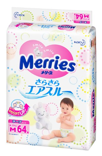 Merries Diapers, 6-11 Kg, 64 Pieces (japan import)