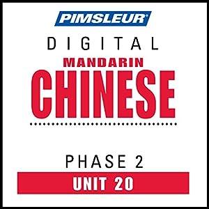 Chinese (Man) Phase 2, Unit 20 Audiobook
