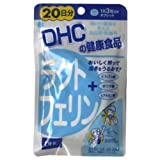 DHC 20日分ラクト+フェリン