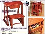木製・椅子兼用踏み台 2段 DX引出し付 *日頃よく使う工具や懐中電灯を常備できる
