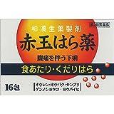 【第2類医薬品】赤玉はら薬・NY 16包 ランキングお取り寄せ