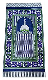 Portable Prayer Mat Thin Cloth Islam Muslim Namaz Sajadah School Camping Backpack Travel Office Sajjadah (Blue)