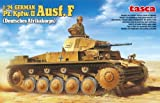 Tasca 1/24 Scale German Pz. Kpfw. II Ausf. F Tank (Deutsches Afrikakorps) Model Kit by Tasca
