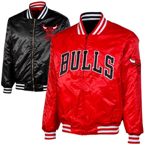 NBA Majestic Chicago Bulls Reversible Satin Full Zip Jacket - Red/Black (Medium) at Amazon.com