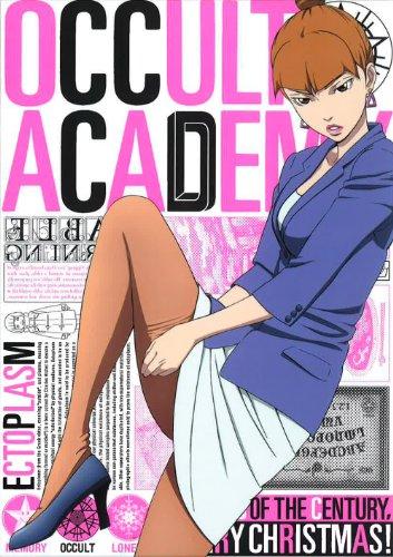世紀末オカルト学院 Volume. 5 【完全生産限定版】 [DVD]