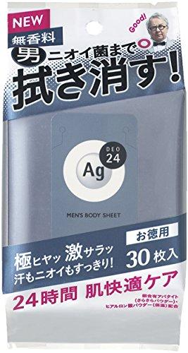 エージーデオ24 メンズボディシート 無香料 30枚