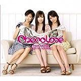メールの涙-Chocolove from AKB48