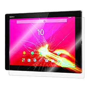 【国産ガラス素材】【riseシリーズ】Sony Xperia Z4 Tablet 液晶保護強化ガラスフィルム