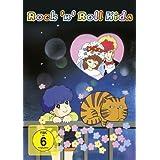 """Rock 'n' Roll Kids - Die komplette Serie [Special Edition] [5 DVDs]von """"Osamu Kasai"""""""