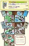 ハワイアン雑貨/ トイレマット 3点セット(ウォシュレット用) ホヌ/ハイビスカス 【ハワイ雑貨】【お土産】