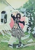 イシュメル(初回限定盤)(DVD付)