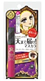 Isehan Kiss Me heroine make | Mascara | Volume & Curl Mascara S 01 Jet Black 6g