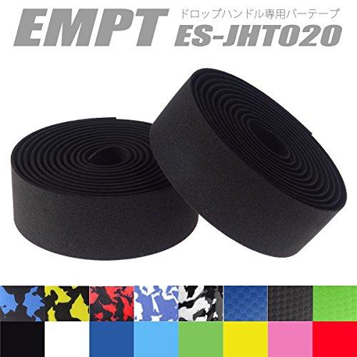 EMPT(イーエムピーティー) EVA ロード用 バーテープ ES-JHT020 クッション製に優れたEVA製バーテープ ロード ピスト ドロップハンドルバーテープ ※エンドキャップ、エンドテープ付属 (黒(ブラック))