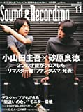 Sound & Recording Magazine 2010年11月号