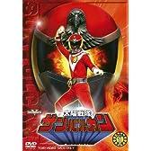太陽戦隊サンバルカン DVD全5巻セット
