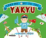 Take Me Out to the Yakyu (1442441771) by Meshon, Aaron