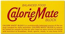 大塚製薬 カロリーメイト ブロック チョコレート 2本×20個