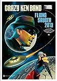 CRAZY KEN BAND TOUR FLYING SAUCER 2013[DVD]