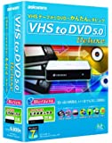 アスク VHS to DVD 5.0 Deluxe