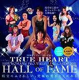 BBM 女子プロレスカード2011 HALL OF FAME BOX / ベースボールマガジン社