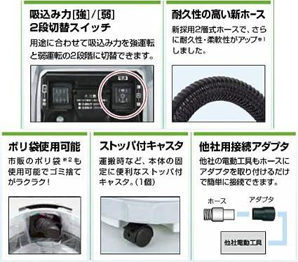 Hitachi-RP35YB-1200W-Wet-&-Dry-Vacuum-Cleaner